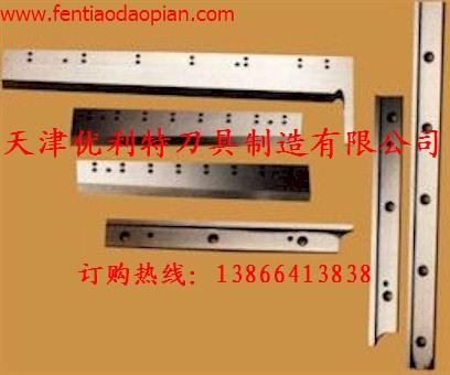 申威达切纸机_造纸行业用刀系列-造纸行业用刀系列-天津优利特机械刀片厂